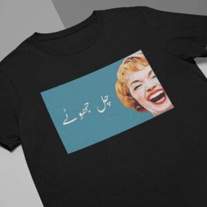 Chal Jhootay T-Shirt
